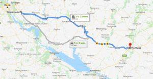 taxi Boryspil - Poltava