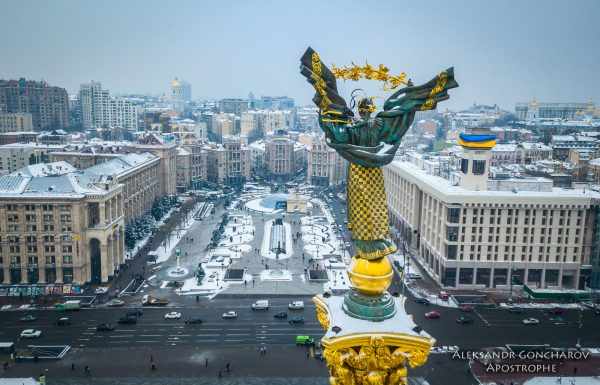 Трансфер Киев