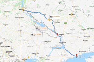 таксі Бердянськ-Київ