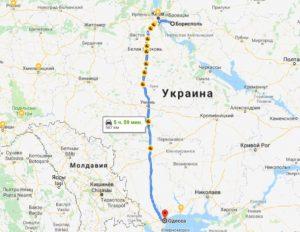 таксі Бориспіль - Одеса