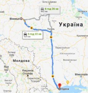 міжміське таксі ВІННИЦЯ - ОДЕСА