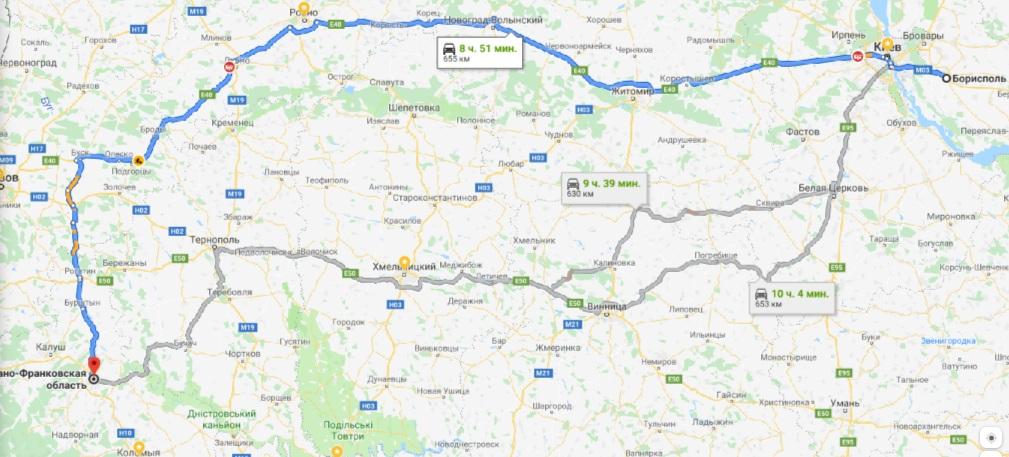 такси Борисполь - Ивано-Франковск