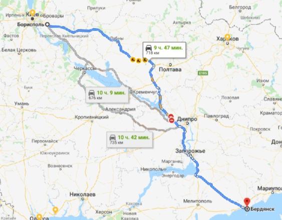 такси Борисполь-Бердянск
