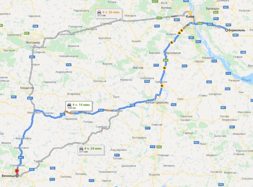 такси Борисполь-Винница