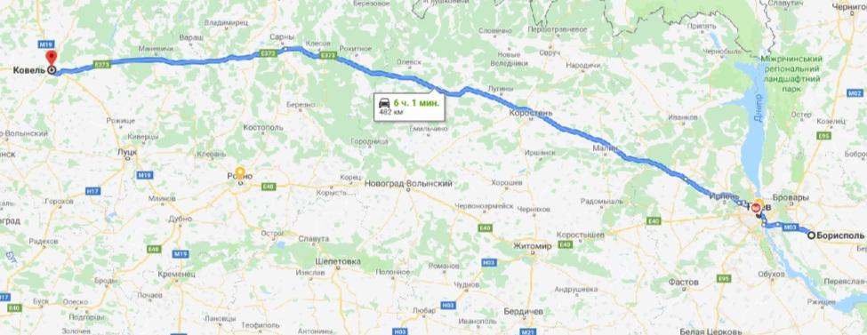 такси Борисполь - Ковель