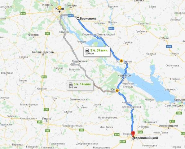 такси Борисполь - Кропивницкий