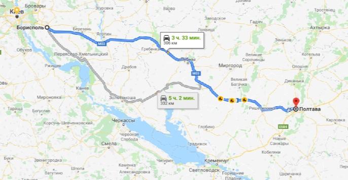 такси Борисполь - Полтава