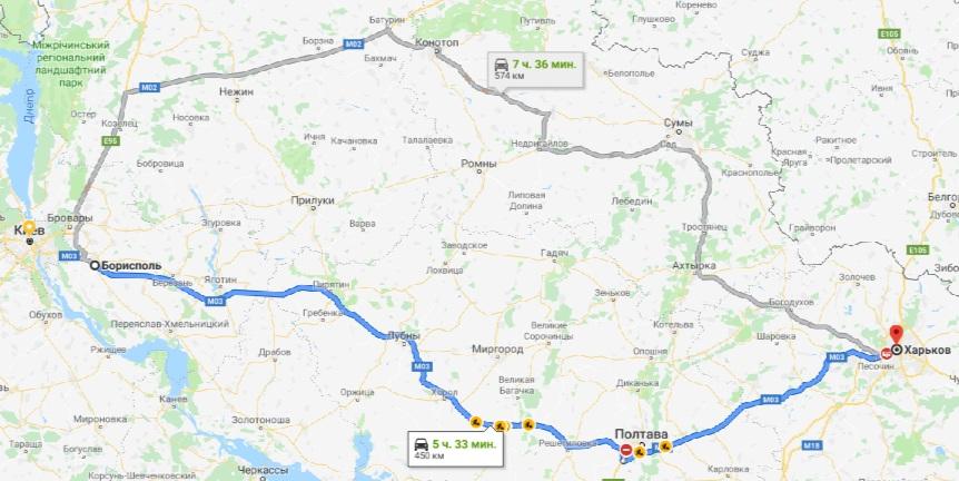 такси Борисполь - Харьков