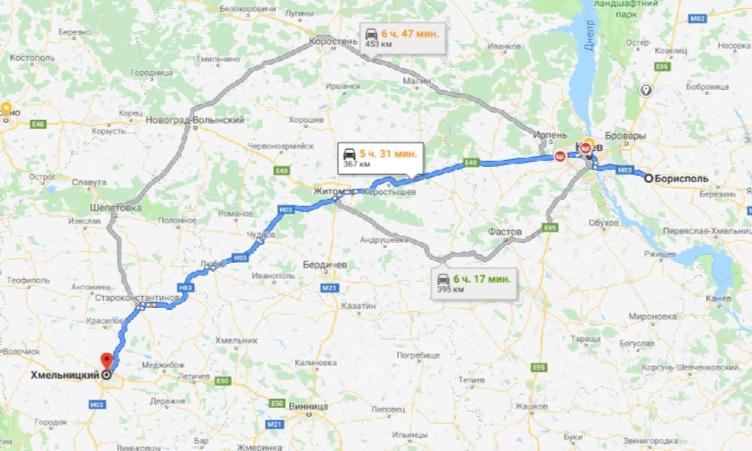 такси Борисполь - Хмельницкий