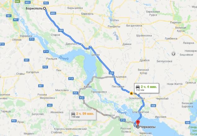 такси Борисполь - Черкассы