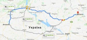 маршрут таксі ВІННИЦЯ - ХАРКІВ