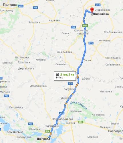 маршрут такси ДНЕПР - Кирилловка