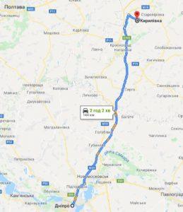 маршрут таксі ДНІПРО - КИРИЛІВКА