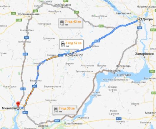 маршрут такси ДНЕПР - НИКОЛАЕВ