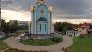 Таксі Київ - Павлоград